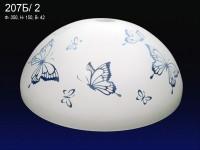 "Колпак 207 ""Бабочки цв."" декор."