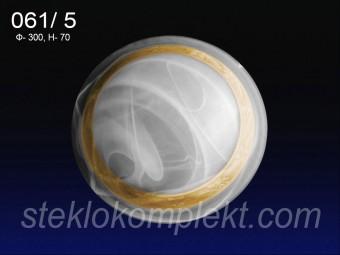 Капри 061-5