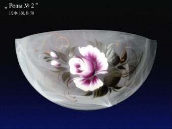 """Дюна """"Розы № 2"""" Ф300/2"""