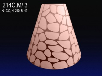 214СМ/3