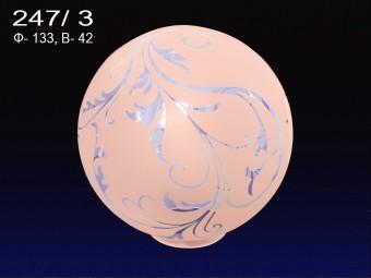 Шарик 247 декор.