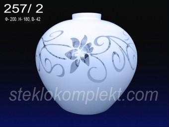257/2