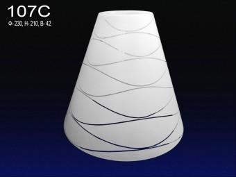 107С/0