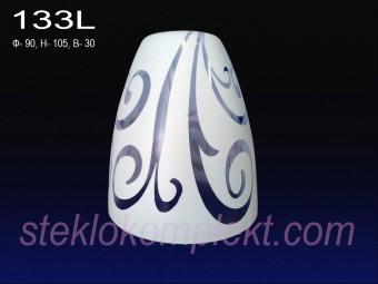 Этюд 133L