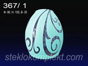 367/1