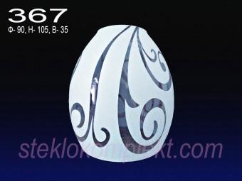 Колокольчик 367