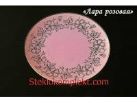 """Сувенирная тарелка """"Лара"""" розовая"""