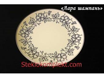 """Сувенирная тарелка """"Лара"""" шампань"""