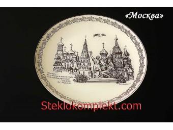 """Светильник """"Москва №2"""""""