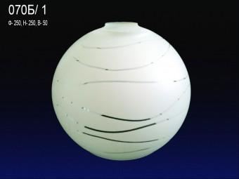 070Б/1