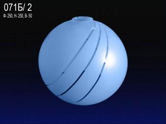 071Б/2