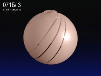 071Б/3
