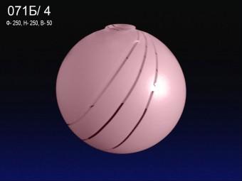 071Б/4