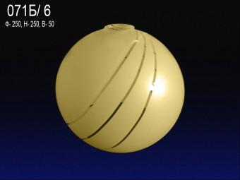 071Б/6