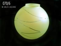 Полушар 070-6