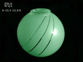 Полушар 071-1
