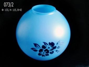 Полушар 073-2